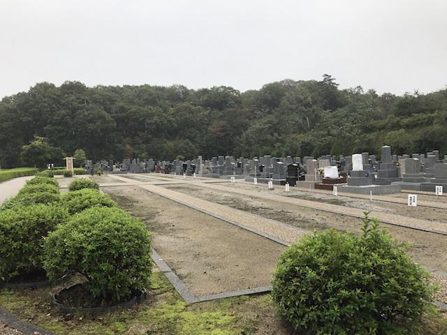 三田市霊苑04