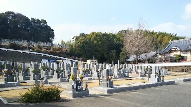 普門寺 山東霊園02