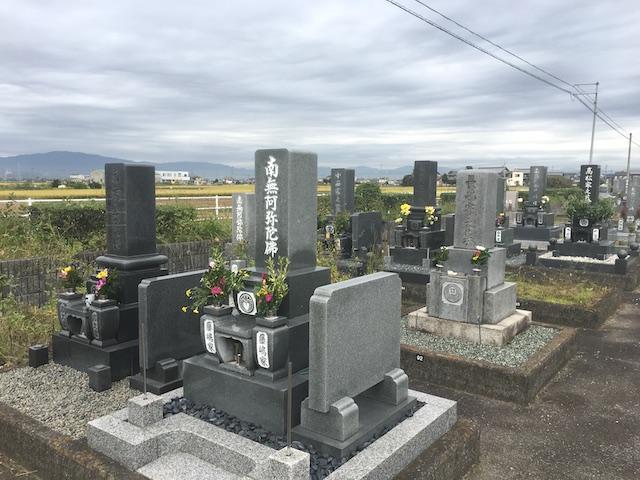 大垣市営墨俣第2南霊苑-墓-通常区画
