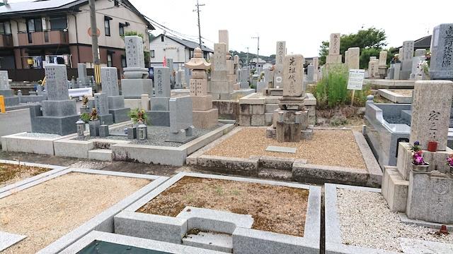 穴虫二上共同墓地−霊園2