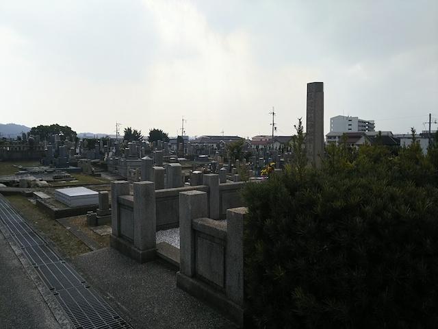 和歌山市営今福霊園_08
