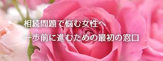 村田きょうこ_03