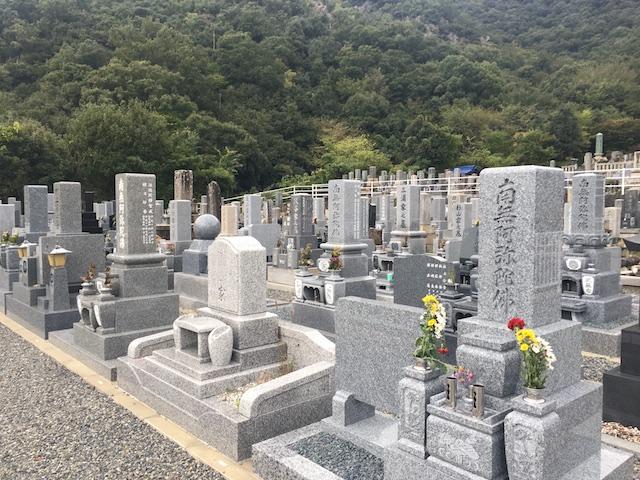 岐阜市営上加納山墓地-墓-通常区画