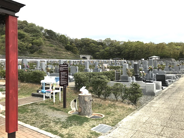 岩出市営 根来公園墓地5