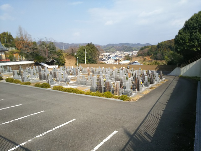 普門寺 山東霊園01
