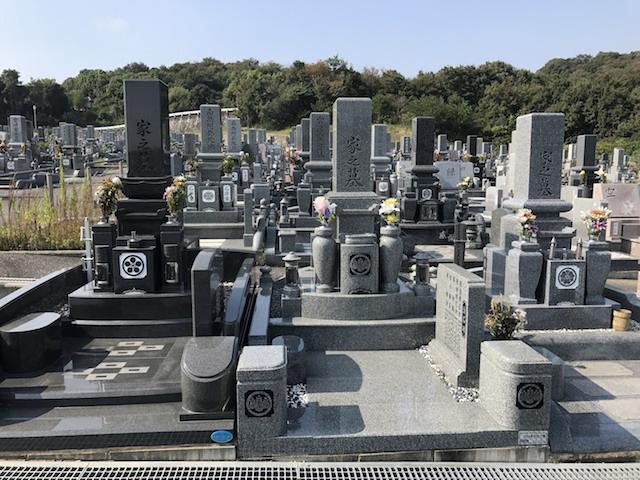 加古川市営日光山墓園08
