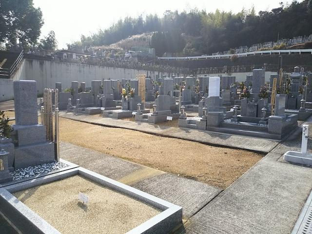 普門寺 山東霊園06