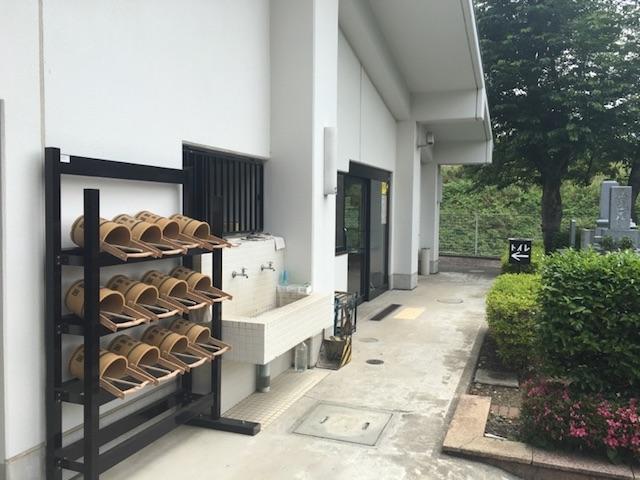 綾瀬市営 本蓼川墓園04