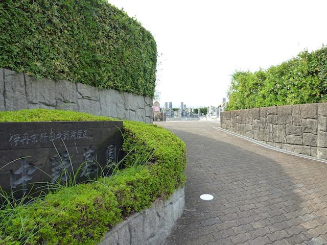 伊丹市営中野墓園06