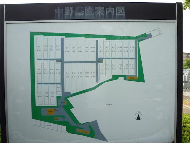 伊丹市営中野墓園03
