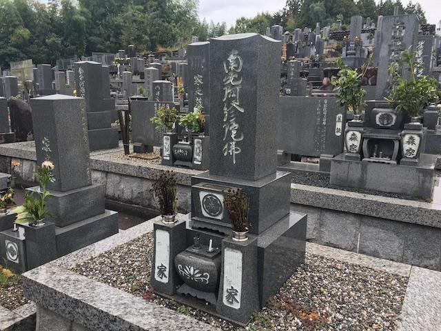 美濃市営乙女坂墓地-墓-墓石