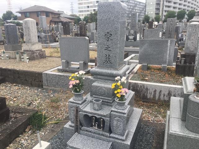 北方町営北方墓地-墓石