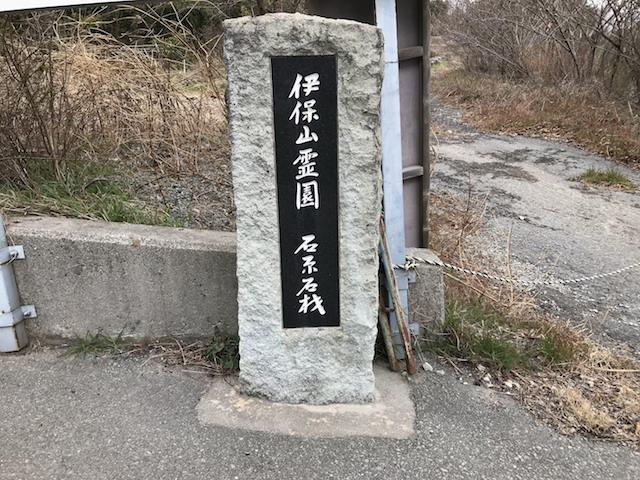第2伊保山霊園_05