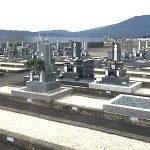 神戸町営北部霊園