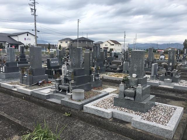 本巣市営溝口墓地-墓-通常区画