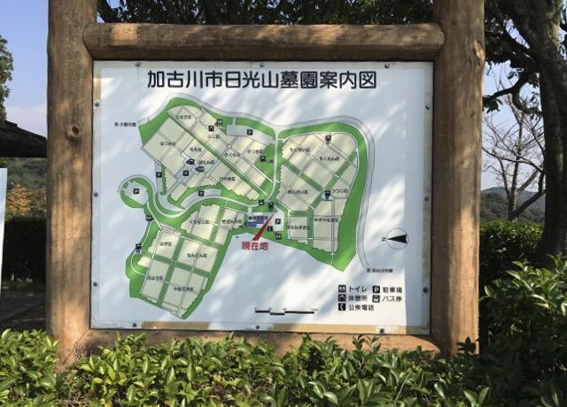 加古川市営日光山墓園01