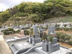 岩出市営 根来公園墓地8