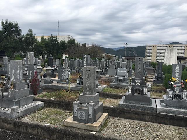 大野町営西墓地-霊園全体