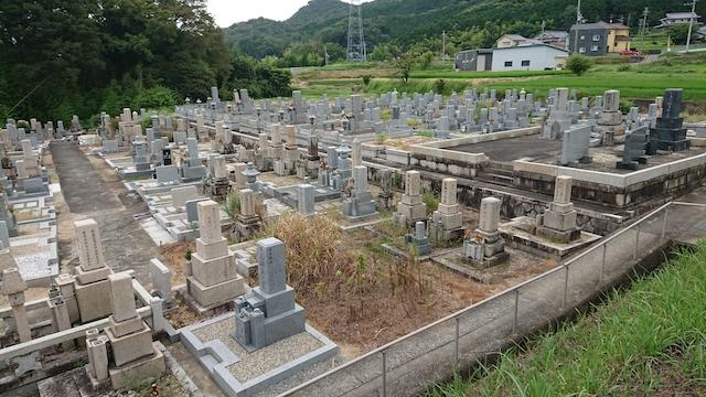 二上山畑墓地−霊園全体
