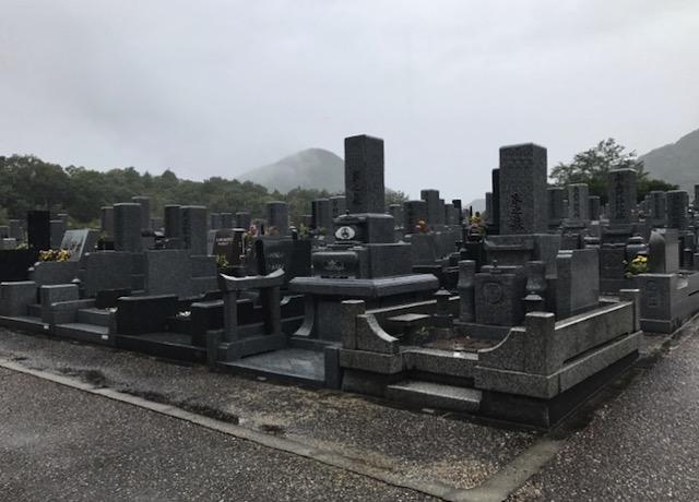 三田市霊苑10
