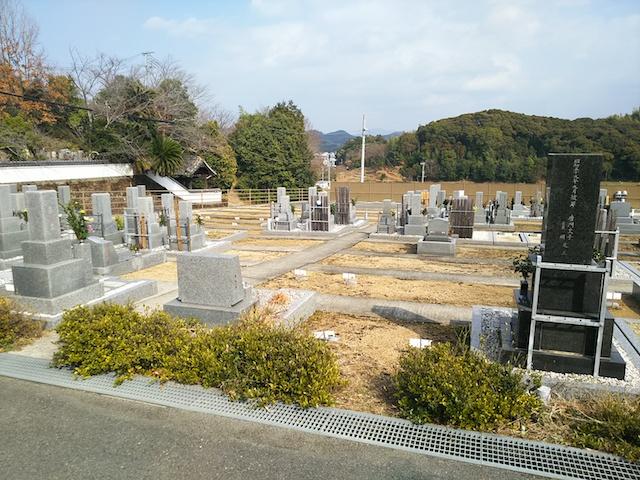 普門寺 山東霊園09