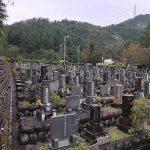 美濃市営乙女坂墓地