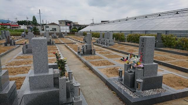 大塚霊園06