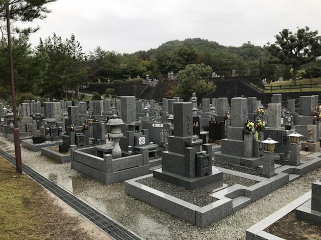 城ヶ丘墓地公園01