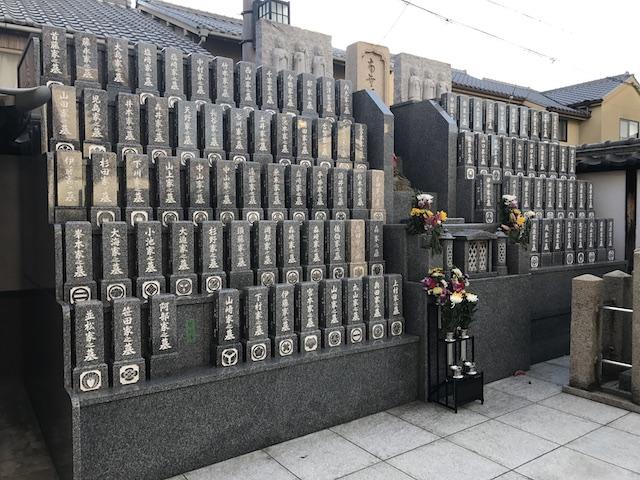 法園寺墓地03