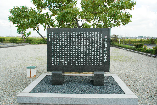 北山公園墓地02