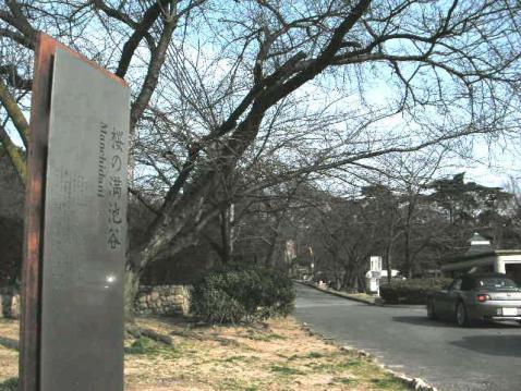 西宮市営 満池谷墓地05