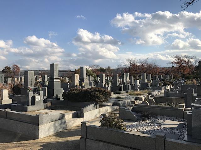 弥生ヶ丘墓園08