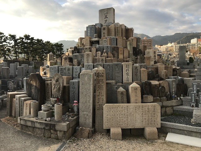 石屋墓園09