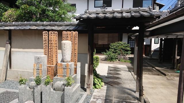 専徳寺霊園02
