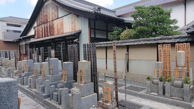 専徳寺霊園01