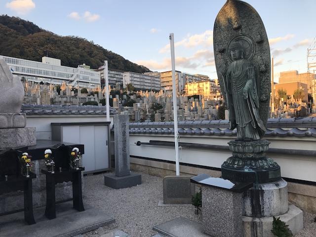 神戸春日野墓地10