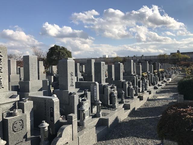 弥生ヶ丘墓園09