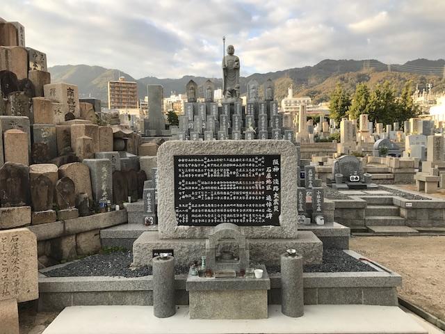 石屋墓園10