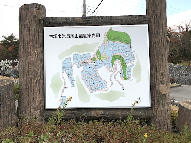 宝塚市営 長尾山霊園04