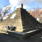 弥生ヶ丘墓園