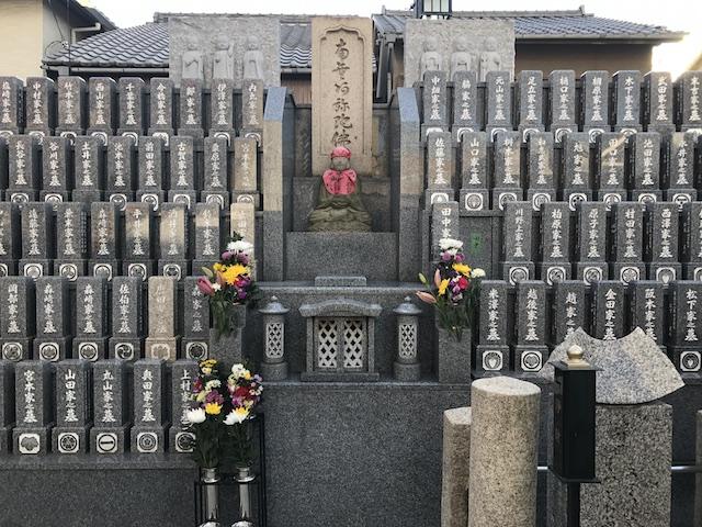 法園寺墓地04