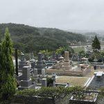 城ヶ丘墓地公園