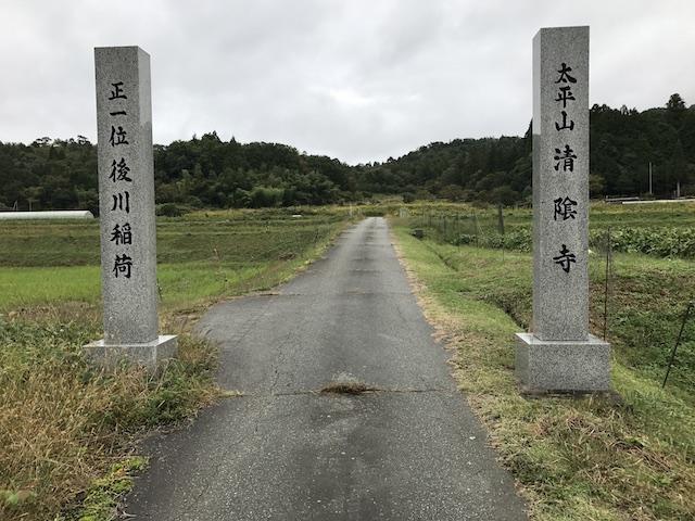 清陰寺霊園05