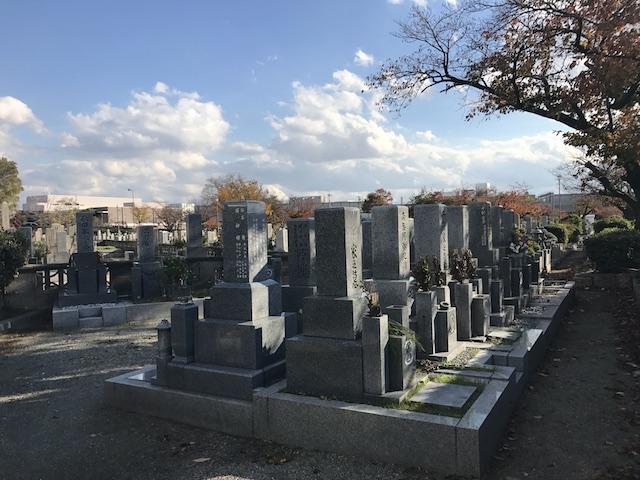 弥生ヶ丘墓園07