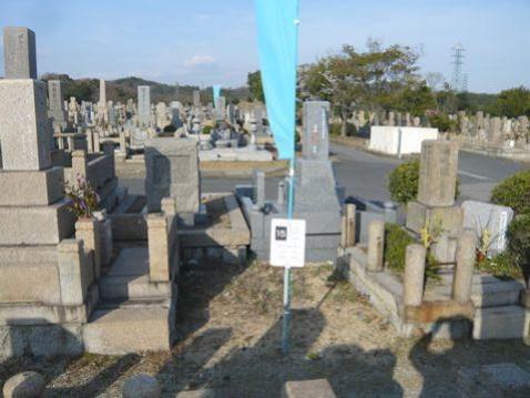神戸市立鵯越墓園03