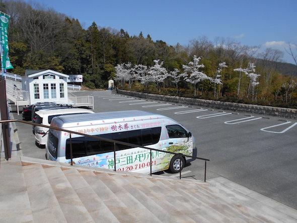 神戸三田メモリアルパーク06