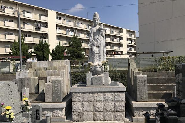 二俣霊園06