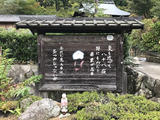 大國寺境内霊園11