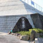 大泉寺霊園03