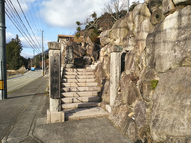 徳林寺墓苑12